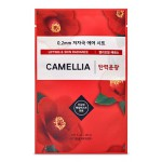 Etude House 0.2 Therapy Air Mask -  Camellia