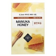 Etude House 0.2 Therapy Air Mask Manuka Honey -Switzerland|BoOonBox