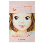 Etude House Collagen Eye Patch 2 sheets/pack