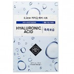 Etude House 0.2 Therapy Air Mask - Hyaluronic Acid (Moisturizing)