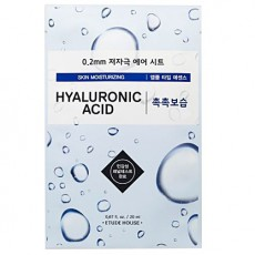 Etude House I Need You Mask Sheet - Hyaluronic Acid  - Switzerland|BoOonBox