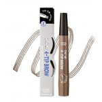 Etude House Tint My 4 Tip Brow -  Korean Eyebrow - Switzerland|BoOonBox