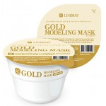 Lindsay Gold Modeling Mask - BoOonBox|Switzerland
