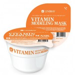 Lindsay Vitamin Modeling Mask - BoOonBox|Switzerland