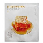 Nature Republic Real Nature Hydrogel Mask - Manuka Honey