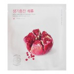 Nature Republic Real Nature Hydrogel Mask - Pomegranate