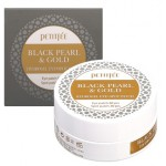 Petitfee Black Pearl and Gold Hydrogel Eye-Spot Patch - Schweiz|BoOonBox