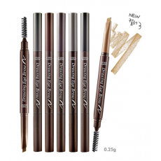 Etude House Drawing Eyebrow  New Edition  - Korean makeup - Switzerland|BoOonBox